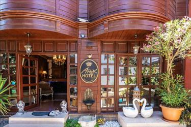 Boutique Apex Hotel