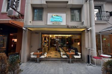 Elanaz Hotel