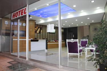 Avcilar Emre Hotel