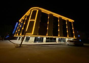 Express Plus Hotel