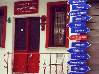 Ayşem Sultan Hotel